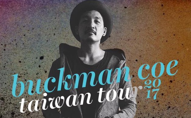 Buckman Coe_Taiwan
