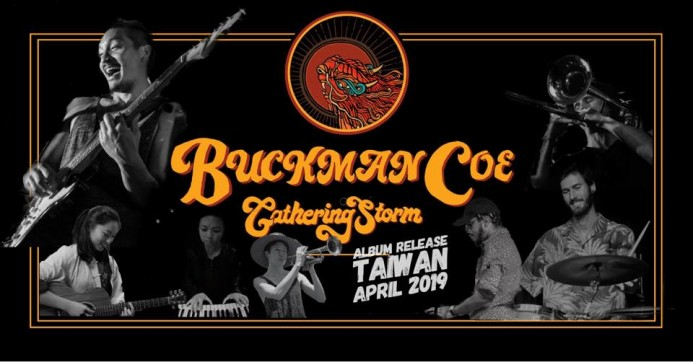 BCoe_Taiwan tour graphic